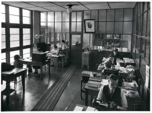 WJ Cryer Printers Marriott St Redfern 1935 Office & Admin